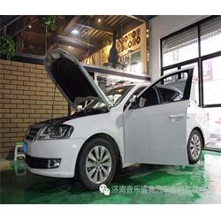 济宁汽车音响改装、专业汽车音响改装、音之印_音乐盛典图片