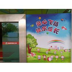 办公室展示墙安装-办公室展示墙-启成广告10年专注