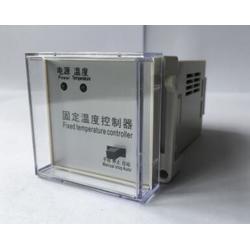 固定单温度控制器图片