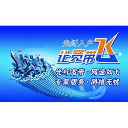 王卡宽带-宽带-光纤宽带网线100M(查看)