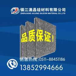 澳晶硅材料厂家 多晶小方锭加工-山西多晶小方锭图片