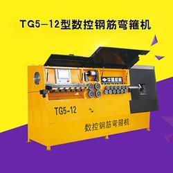 华昌TG5-12型数控钢筋弯箍机 全自动钢筋弯曲机 调直切断机图片