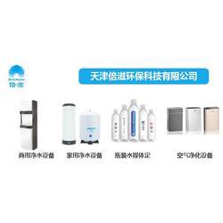 厨房净水器用直饮机、直饮机、倍滋环保(查看)图片