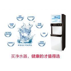 节水直饮水机哪家好-倍滋环保(在线咨询)直饮水机图片