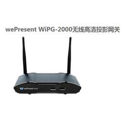 宝疆wipg-2000 无线投屏图片