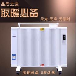 碳纤维电暖器厂家-碳纤维电暖器-博蕴电器设备(商家自营)图片