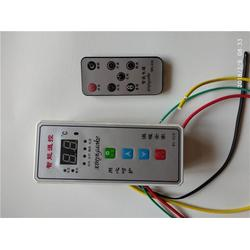 碳纤维电暖器厂-博蕴电器设备(商家自营)碳纤维电暖器