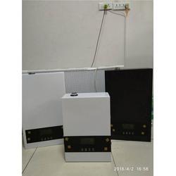 电锅炉-电锅炉多少钱-博蕴电器设备(厂家直销)(优质商家)图片