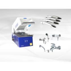 管脚膜厚仪标准片_一六仪器(在线咨询)_标准片图片
