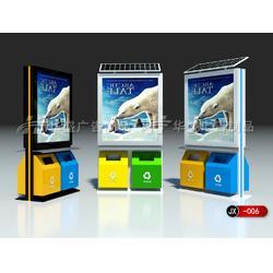 定制滚动灯箱广告牌带垃圾箱系统防水烤漆户外灯箱精品图片