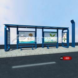 华盛大型候车亭户外不锈钢烤漆城市公交站台候车亭图片