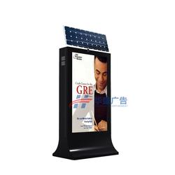 厂家直销广告垃圾箱带太阳能储电防水烤漆城市时尚节能灯箱图片
