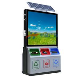 新款太阳能广告垃圾箱厂家研制三桶分类智能回收分类垃圾箱图片