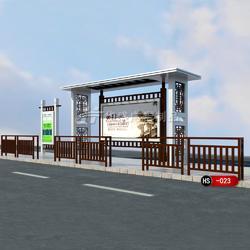 现代化简约候车亭仿古烤漆城市围栏公交站台候车亭图片