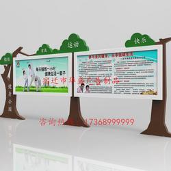 华盛厂家定制仿古烤漆阅报栏横式灯箱不锈钢定制社区宣传栏玻璃灯箱图片