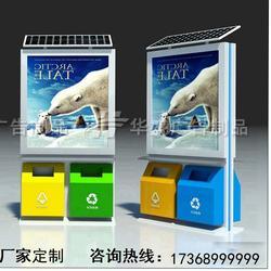 太阳能滚动灯箱广告牌带垃圾箱系统防水烤漆户外灯箱厂家定制图片