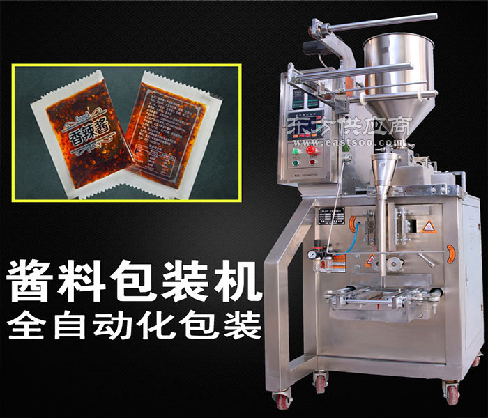 信阳番茄酱包装机_松立机械_信阳番茄酱包装机图片
