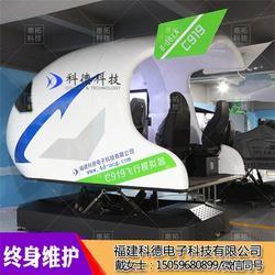 福建科德-飛行模擬器虛擬駕駛-飛行模擬器圖片