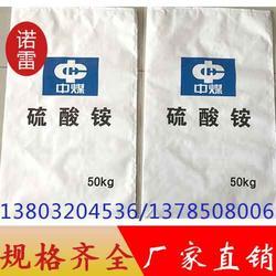 鹤岗编织袋,邯郸诺雷包装生产厂家,编织袋生产图片