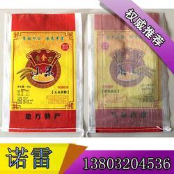 彩印编织袋、彩印编织袋、诺雷编织袋(查看)图片