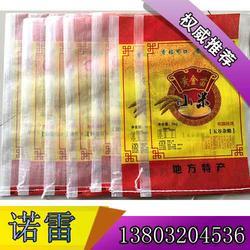 彩印编织袋,诺雷编织袋(在线咨询),彩印编织袋