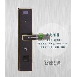 指纹锁供应商 步先锁业放心选择 指纹锁