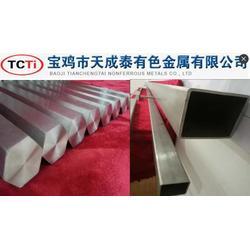 天成泰有色金属有公司: 钛及钛合金型材大全图片