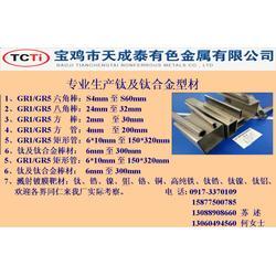 钛及钛合金矩形管图片