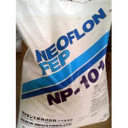 日本大金 NEOFLON FEP ND-4R批發