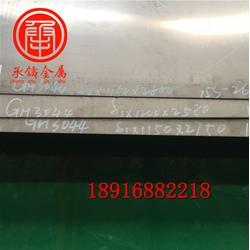 GH3230高温合金焊管 GH3230合金板材图片