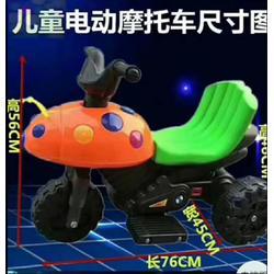儿童电动摩托_上梅工贸步步高牌_儿童电动摩托车