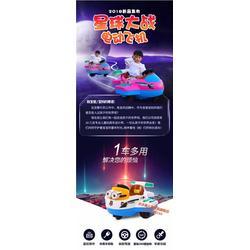儿童电动玩具飞机,儿童电动玩具飞机,益智电动飞机上梅工贸图片
