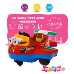 儿童电动玩具飞机一般多少钱,上梅工贸,儿童电动玩具飞机图片