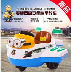 儿童电动玩具厂家-儿童电动玩具-宝宝玩具车上梅工贸图片