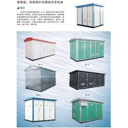 箱式變電站 景觀型 地埋型 緊湊型路燈箱變 箱變圖片