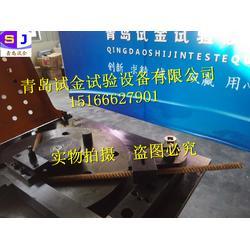 款钢筋弯曲试验机 符合国家标准钢筋反复弯曲试验机 弯心套 冷压弯头图片