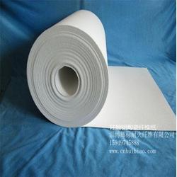 常州陶瓷纤维纸图片