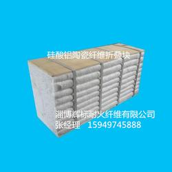 陶瓷硅酸铝保温材料、淄博辉标、陶瓷 硅酸铝保温材料哪家好图片