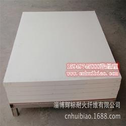 耐高温陶瓷纤维布生产厂家-辉标耐火纤维-德州耐高温陶瓷纤维布图片