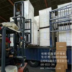 硅酸铝耐火纤维工厂-硅酸铝耐火纤维-辉标耐火材料(查看)图片