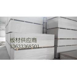无石棉纤维增强硅酸钙板图片