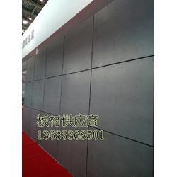 10mm无石棉纤维水泥压力板fc纤维水泥加压板图片