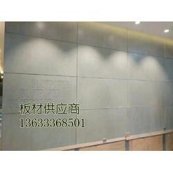 高密度水泥纤维压力板fc无石棉纤维水泥板图片