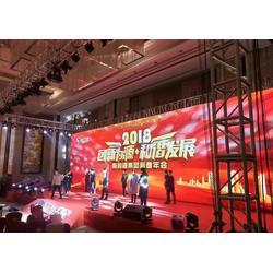 企业周年庆典、 华天聚力传媒收费、余江庆典图片