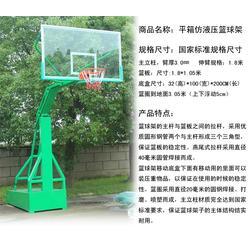 青少年篮球架|银川篮球架|益泰体育图片
