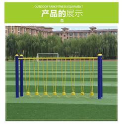 公园体育器材厂家制造_扬州体育器材厂家_益泰体育(查看)图片