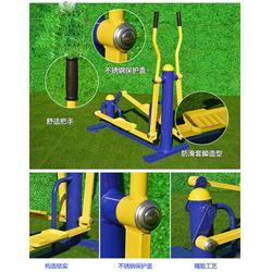 益泰体育公司(图)|水上体育器材厂家加工|丰台区体育器材厂家图片