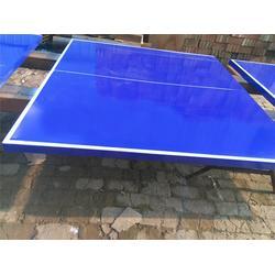 益泰体育器材(图)_怎样选购乒乓球台_长春乒乓球台图片