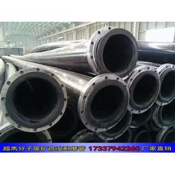 Φ350尾矿耐磨管 超高尾矿管道生产厂家图片