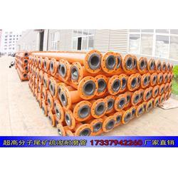 内衬超高分子量聚乙烯复合管生产厂家图片